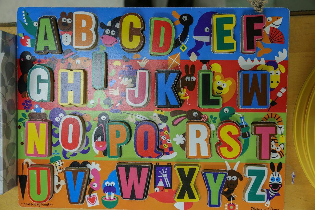 Alphabet toy